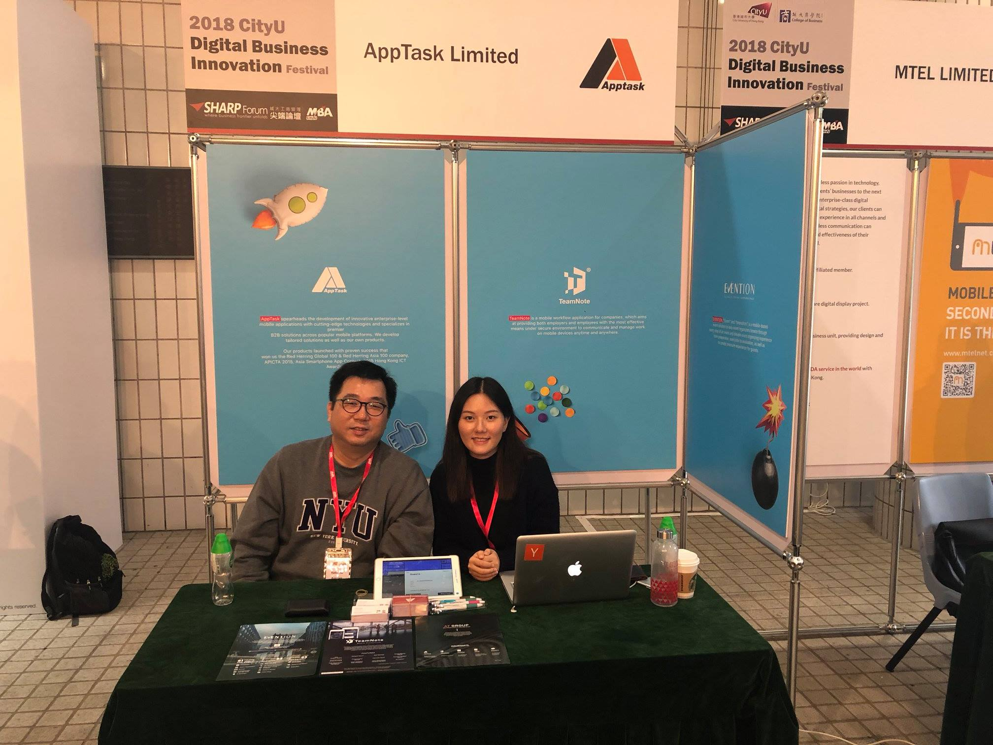 apptask, cityu, digital business, innovation, exhibition